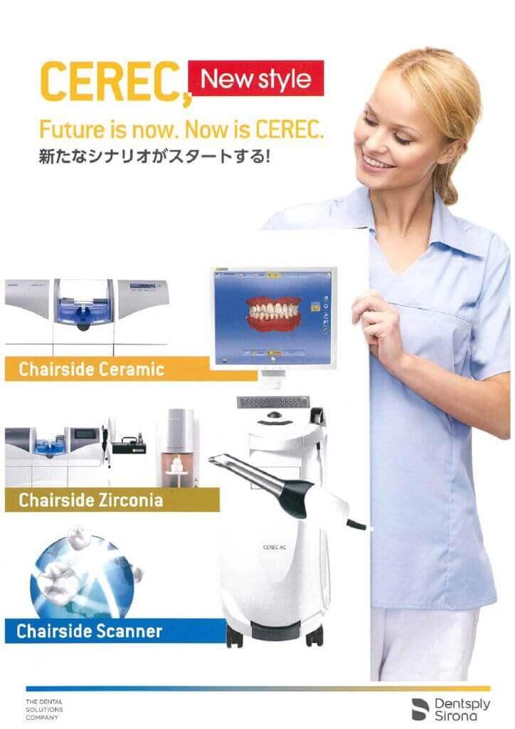 01 - CEREC-4-pdf.jpg