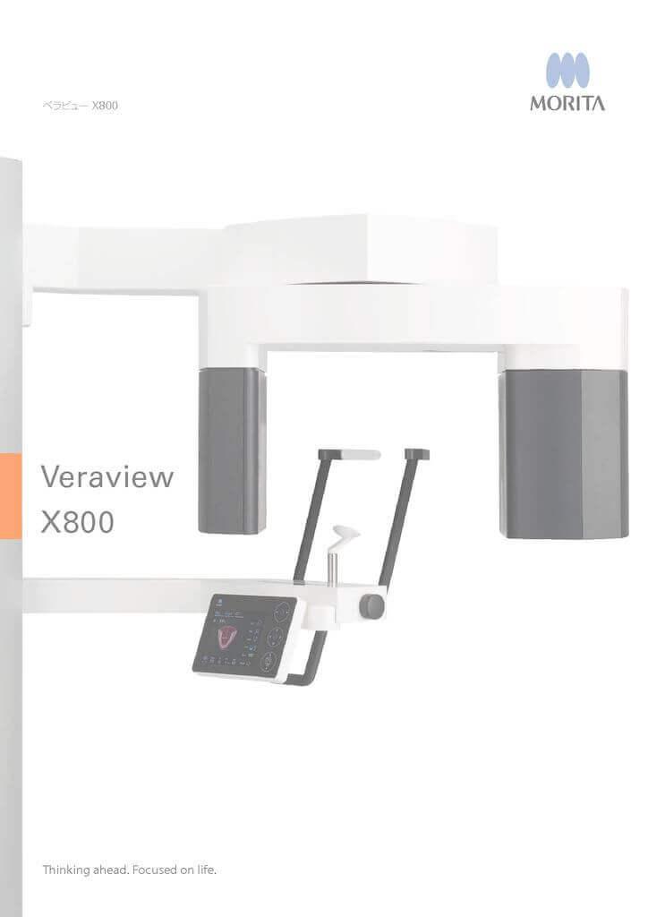 01 - X800-1-pdf-1.jpg
